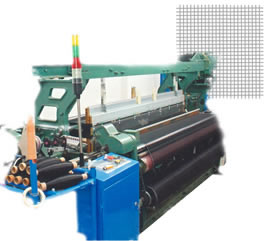 Square Hole Fiberglass Machine with Selvaging Property